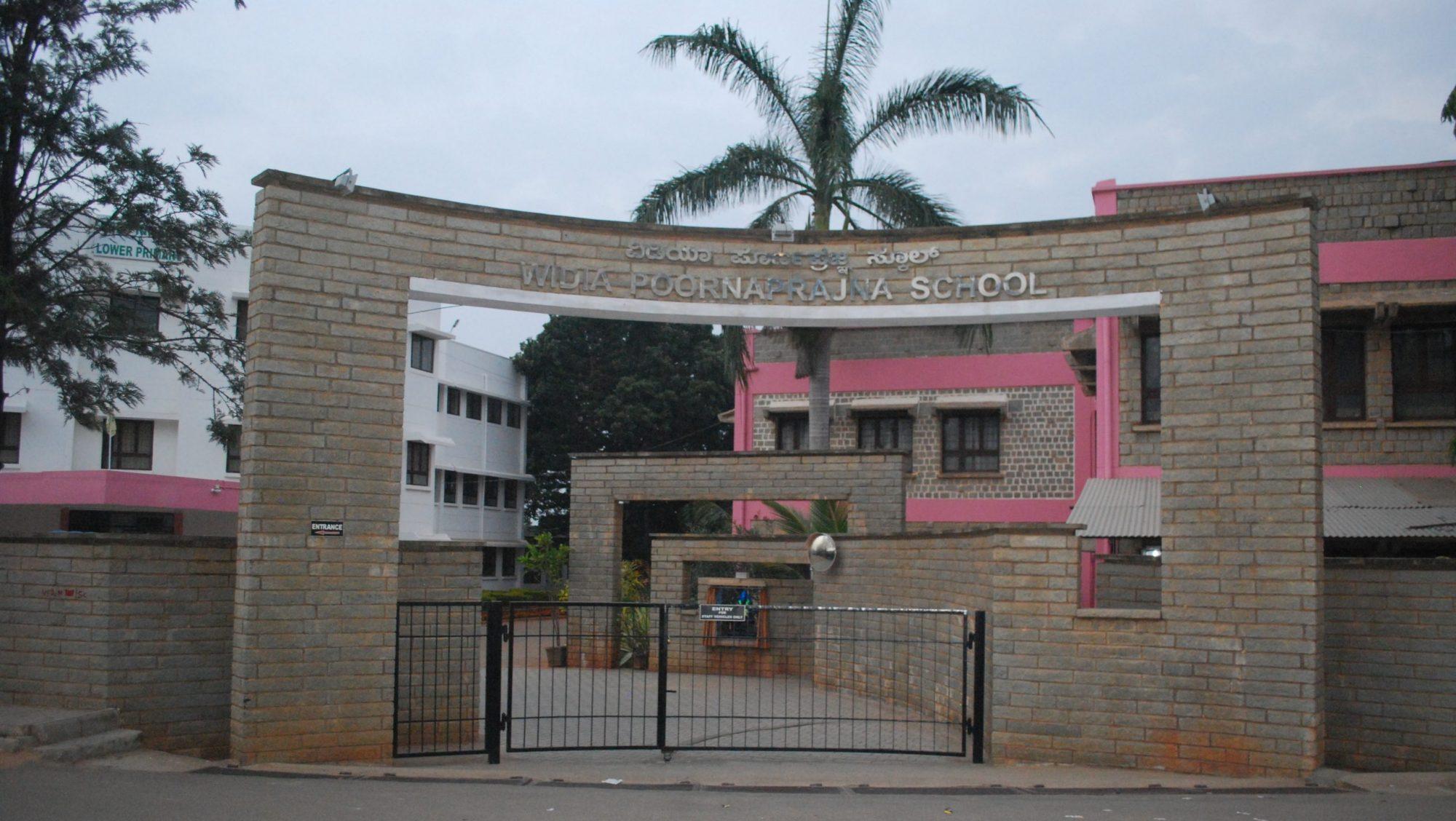 Widia Poorna Prajna School